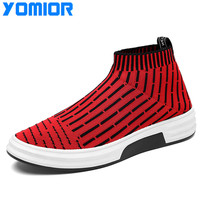Yomior Running Shoes Men New Style Breathable Mesh Sneakers Men Light Sport Outdoor Socks Shoes Athletic