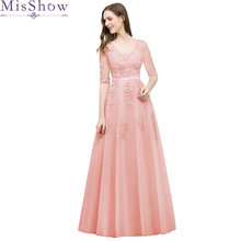 appliques prom dresses Pearl Pink Short sleeves lace floor length a line  gown cheap women V Neck evening formal long prom dress a9220add656b