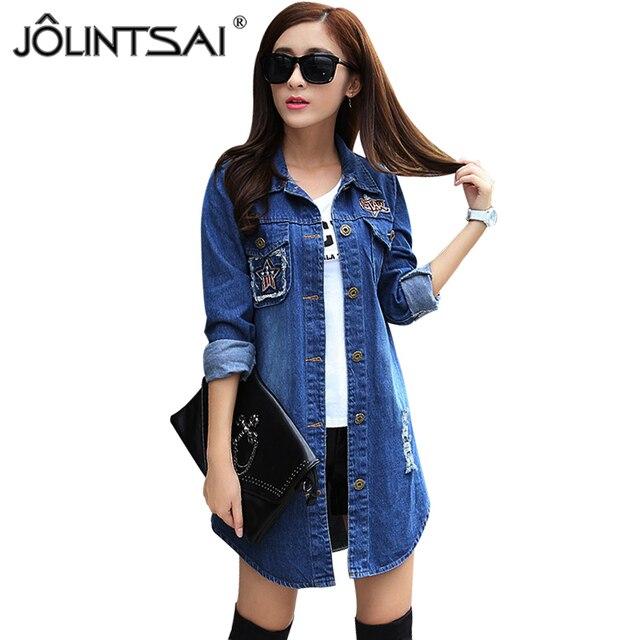 Long Denim Jacket Women 2016 New Women's Jeans Jackets Korean Female Coat Hole Casual Women Outwear veste femme manche longue