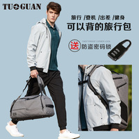 Travel Bags Men S Handbags Large Capacity Anti Theft Bags Travel Multifunctional Sports Fitness Bags