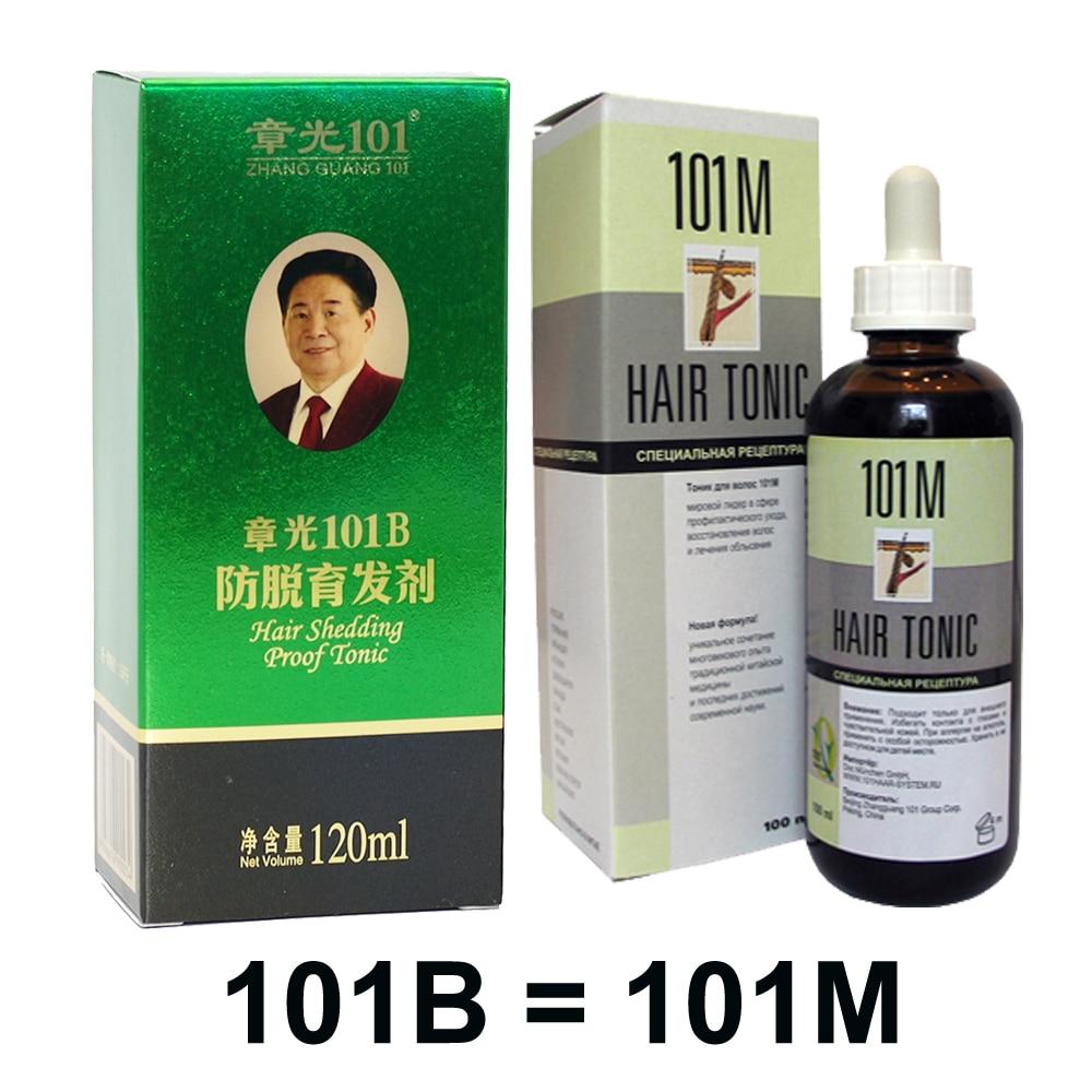 ZHANGGUANG 101M 헤어 토닉 120 ml (101B) 강력한 안티 헤어 손실 한약 치료 헤어 트리트먼트 에센스 100 % 오리지널