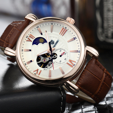 Compare Prices TEVISE Automatic Self-Wind Watches Moon Phase Leather Bans Watch Men Mechanical Winder Clock Working second dial 8397 with box