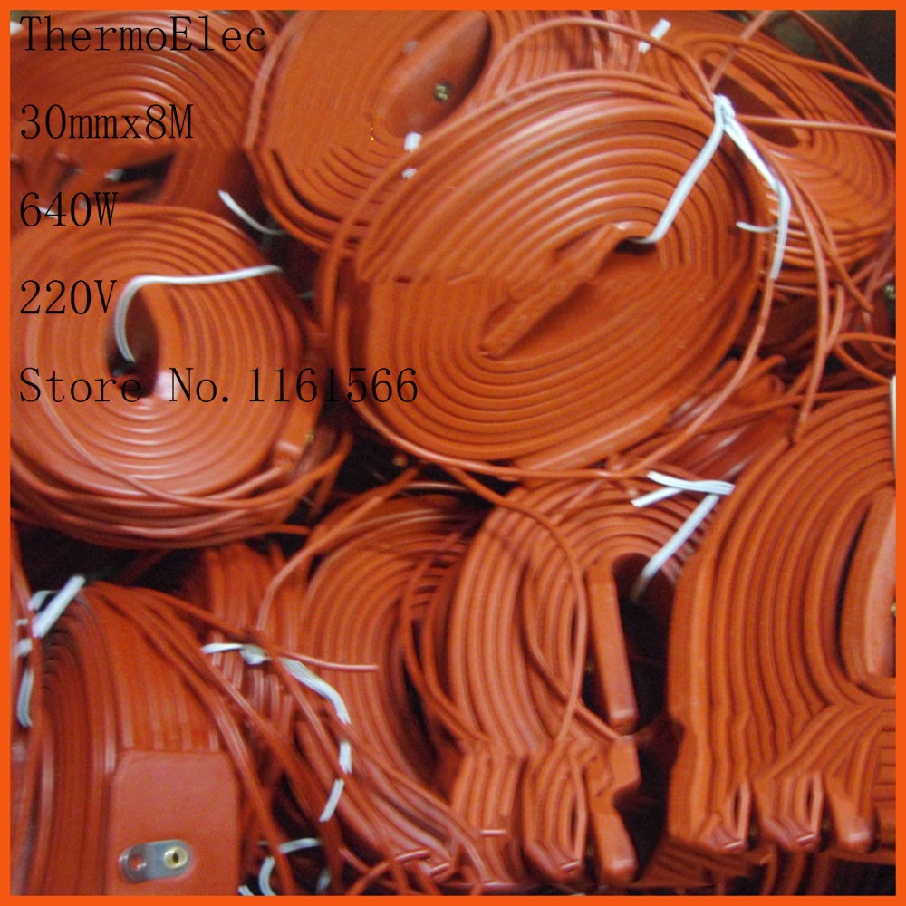 30mmx8M 640W 220V Industrial laboratory Electric heating Silicone Heating Pipeline belt Silicone Rubber Pipe Heater waterproof
