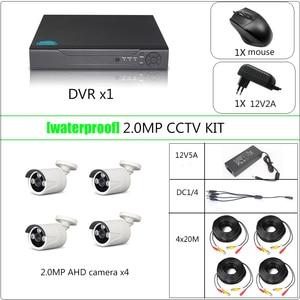 Image 2 - Комплект видеонаблюдения YiiSPO, 4 канала, 1080P, AHD, HD, HDMI, VGA