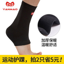 2018 Direct Selling New Wheelchair Bandage Corrector De Postura 1 Pcs Ankle For Protection, Protection And Socks Free Shipping