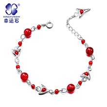 The Legend of Qin ChiLian 925 sterling silver bracelet