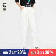 Toyouth High Waist Women Korean Style Simple Loose Pants Casual Streetwear Solid Color White Pantalon Femme Pencil S-XXL
