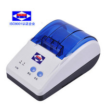 Outlet Thermal printer Wholesale High quality 58mm thermal receipt printer machine printing speed 90mm / s USB interface