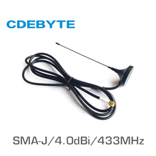 TX433-XP-200 433MHz SMA-J interface 50 Ohm impedance less than 1.5 SWR 4.0dBi gain high-quality sucker antenna все цены