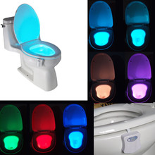 8 Color Human Motion Sensor PIR Light Dection Automatic Toilet Seat LED Light Bowl Bathroom Lamp