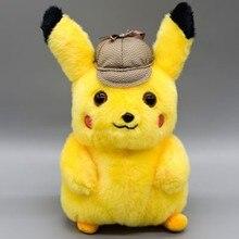 2019 New Cute Detective Pikachu Dark Lightning Toy Plush Toys For Children