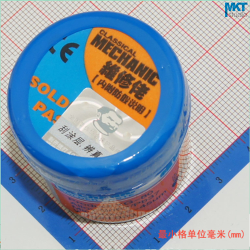 60 Gram 3mm 60g Rosin Core Flux 1.2/% Tin Lead Roll Soldering Solder Wire