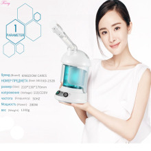Professional Facial Steamer Hot Mist Face Spray Tool Facial Skin Steaming Machine Deep Cleaning Facial Cleaner Face Humidifier