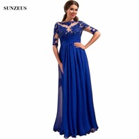 Royal Blue A Line Chiffon Mother Dress For Wedding Party Half Sleeve Appliques Beaded Chiffon Mothers