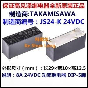 Image 3 - Toán lot (10 cái/lô) 100% Original New TAKAMISAWA JS 5 K JS5 K JS 12 K JS12 K JS 24 K JS24 K DIP 8A Power tiếp sức