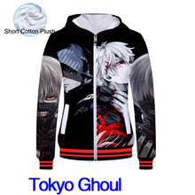 Fans Made 2019 Unisex Cotton Hooded Sweatshirt Anime Tokyo Ghouls 3D Hoodies Cute Cartoon Cosplay Costume Hoodie