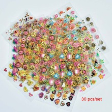 цена на 30pcs DIY Nails Art Sticker Golden Fantacy Bronzing Flowers Decoration For Nail Stickers Foil Sticker Manicure Accessories NTLK6