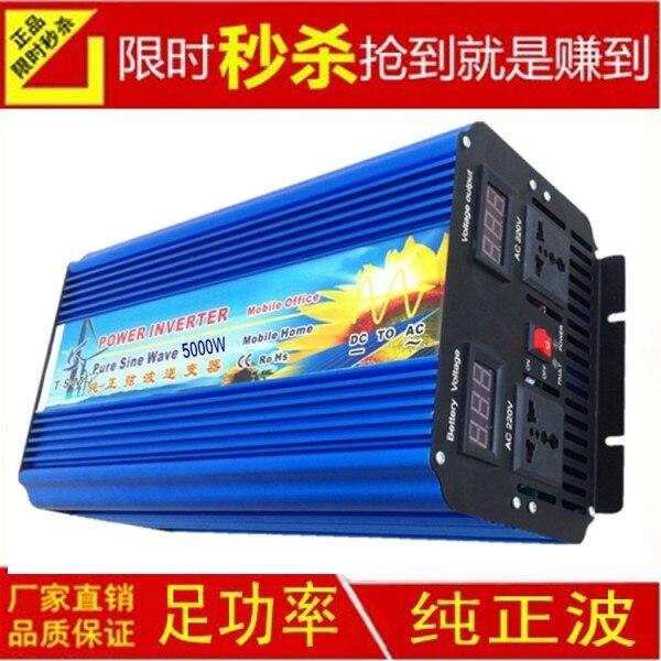 цена на dual digital display 5KW 5000W dc-ac pure sine wave power inverter DC24V TO AC220V Surge Power 10KW 10000W inverter