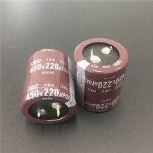 10 قطعة 220 فائق التوهج 450V الأصلي NCC KMM سلسلة 30x35 مللي متر 450V220uF PSU الألومنيوم مُكثَّف كهربائيًا