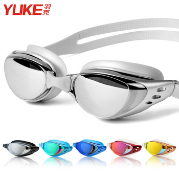 Comfortable Silicone Large Frame Swim Glasses Swimming Goggles Anti Fog UV Men Women Swim Mask Waterproof
