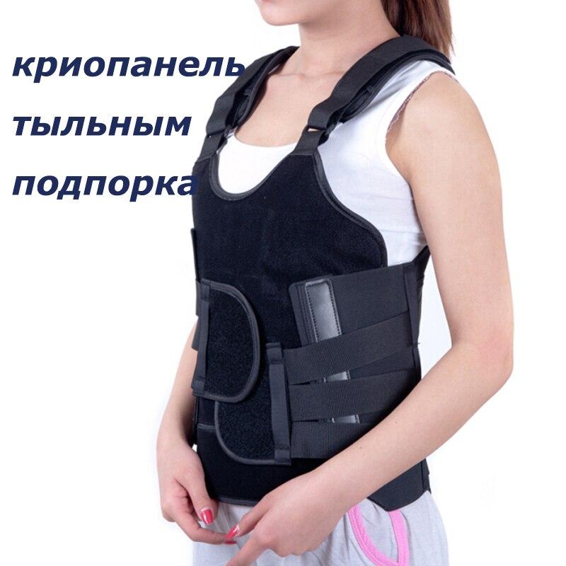 Бесплатная доставка Ортез поясничного rehab спинного Поддержка Средний поясничного пояснице Поясничные пояса Пояс бандажа