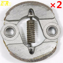 2x 47cc 49cc one shoe гоночный клатч и пружины для квадроцикла
