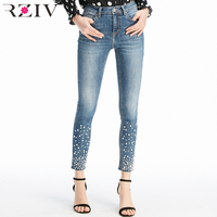RZIV 2018 summer casual jeans female high waist beading decoration solid color Slim stretch skinny jeans