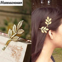 2pcs For Women Girls Hairgrip Golden 5 Leaf Hairpin Fashion Bridal Headdress Olive Leaf Tree Leaves Hair Clip Hair Accessories classic solid color leaf hairgrip for women