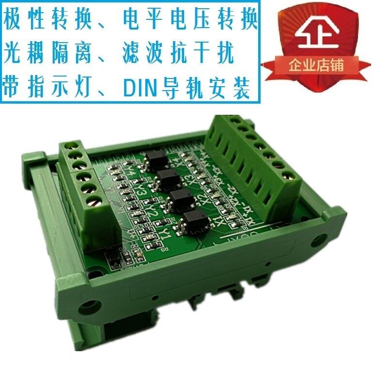 Interruttore a impulsi digitale PLC microcontrollore IO tensione di segnale scheda di conversione modulo accoppiatore ottico isolamento fotoelettrico 4 vie