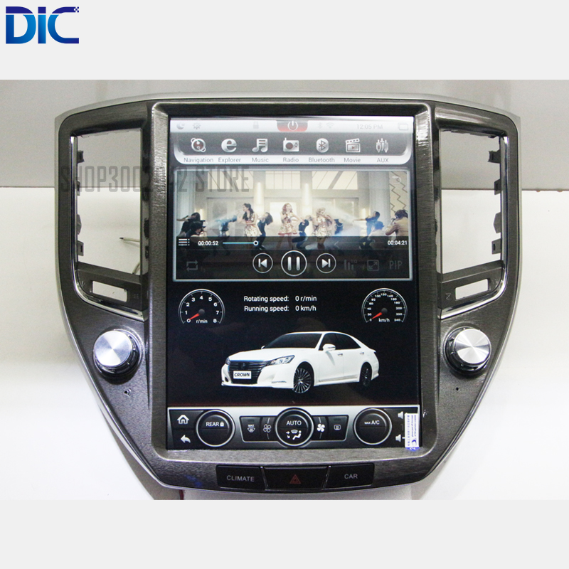 Android system navigation vertical Screen 12 inch 32GB radio High quality wireless Steering Wheel USB For toyota New Crown