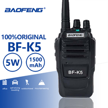 Baofeng BF-K5 Walkie Talkie 5W UHF 400-470MHz Frequency FM Portable Radio Set Ham Radio Hf Transceiver K5 Two Way Radio BF-888S
