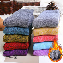 Ladies Thickened Woolen Hosiery Autumn Winter Cotton Warm Hose Winter Cotton Socks