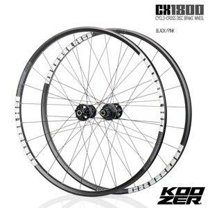 Image 4 - KOOZER CX1800 drogowego rowerowy hamulec tarczowy koła 4 łożyska 72 pierścień 700C koła rowerowe obrecz 24 otwór 1820g