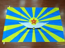 Xiangying BBC CCCP sovient unnion russische Armee militärische Federal Royal Air Force der Streitkräfte Aerospace Forces Flagge