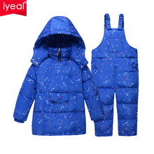 IYEAL 2017 New Children Clothing Set Boys Down Jacket Coats + Jumpsuit Set 1-4 Years Winter Kids Warm Clothes For Baby Outwear