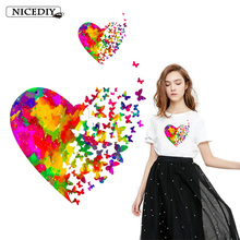 Nicediy Iron On Transfer Vinyl Heat Patches For Clothes Stripes Butterfly PVC Stickers DIY Applique