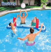 New Hot Bestway 52133 floating row adult children's toys horse ring water volleyball net 244*64cm