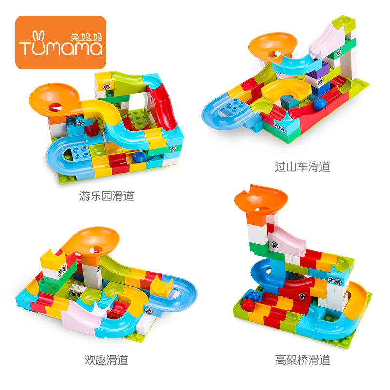 Tumama 52pcs Marble Race Run Maze Ball Track Building Blocks Funnel Slide Big Size Bricks Block in Blocks from Toys Hobbies