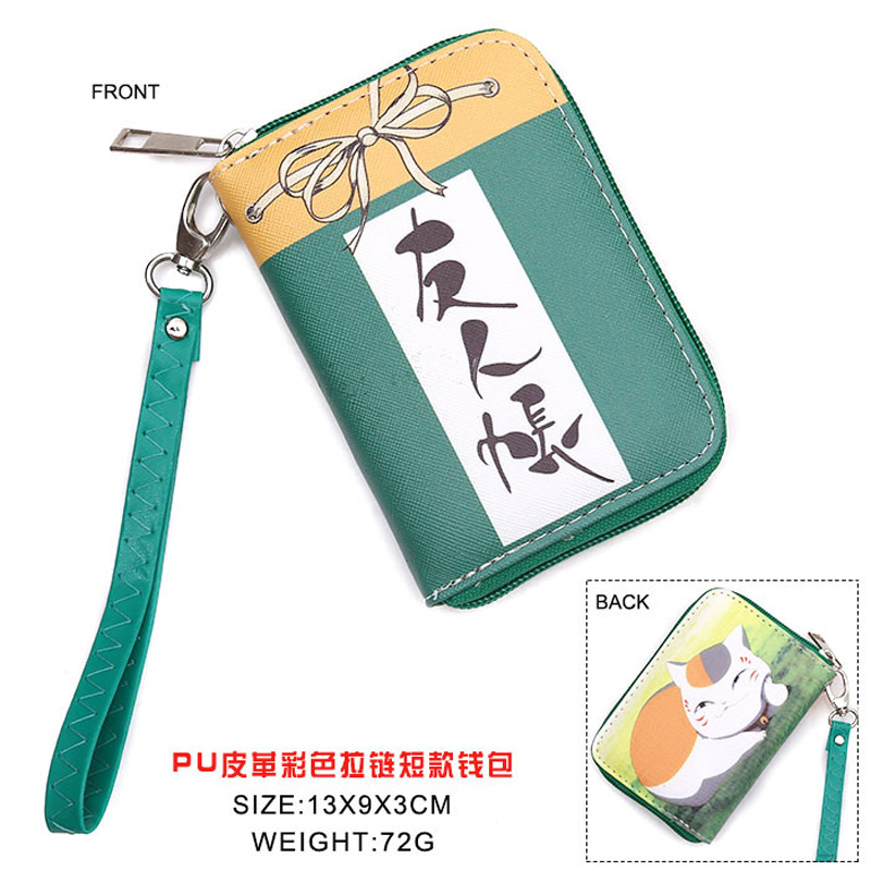 Colorful Japanese Anime Natsume Yuujinchou Teacher Cat PU Short Wallet Cosplay Purse WIth Zipper