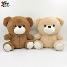 Brown Teddy Bear Plush Toy Triver Bears Stuffed Animal Doll Toys Baby Kids Children Birthday Promotional Gift brown teddy bear plush toy triver bears stuffed animal doll toys baby kids children birthday promotional gift