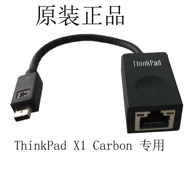 Genuine New original Para Lenovo ThinkPad X1 Carbono Cabo de Extensão Ethernet adaptador RJ45 4X90F84315/04X6435