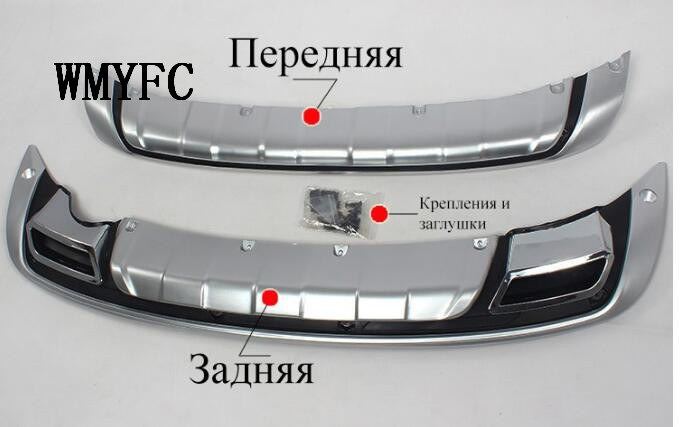For 2011 2012 2013 2014 2015 KIA Sportage High quality plastic ABS Chrome Front+Rear bumper cover trim car-styling accessories for 2011 2012 2013 2014 2015 kia sportage high quality plastic abs chrome front rear bumper cover trim car styling accessories