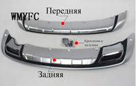 For 2011 2012 2013 2014 2015 KIA Sportage High Quality Plastic ABS Chrome Front Rear Bumper