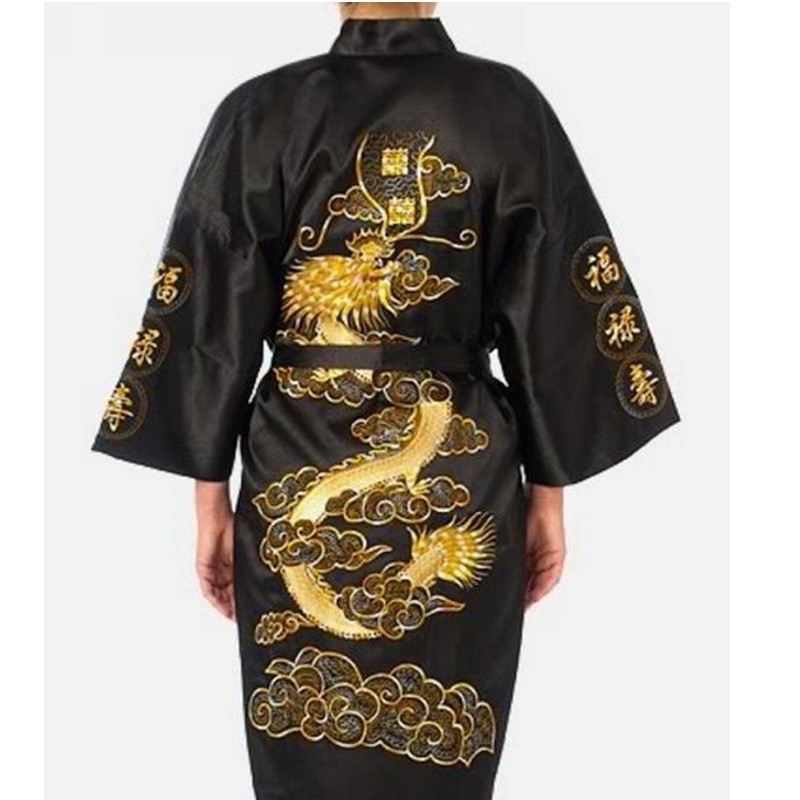 Free Shipping Black Chinese Men s Satin Silk Embroidery Robe Kimono Bath Gown Dragon Size S