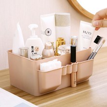 Cosmetic storage box large capacity skin care products finis