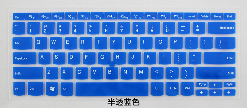 Computer & Office Silicone Gel Keyboard Protector Cover Skin For Ibm Thinkpad E30 E31 E40 E420 E420s E425 E50 Edge E13 E320 E325 S420 With A Long Standing Reputation Laptop Accessories