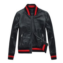 New arrival womens leather jackets Chic real sheepskin bomber short coat women D918
