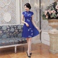 Shanghai Story Spring Aodai Vietnam Dress For Women Traditional Clothing ao dai Dresses Knee Length Oriental Dress For Women