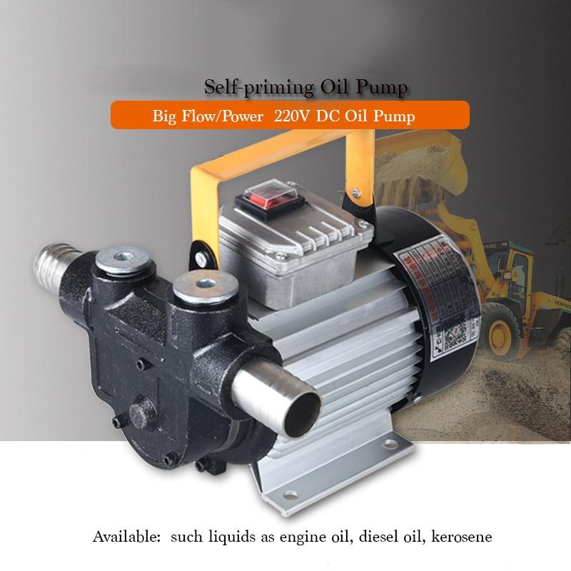 220V Electrical Cast Iron Diesel Oil Pump 750W Big Flow Self priming Centrifugal Pump 1 Inch