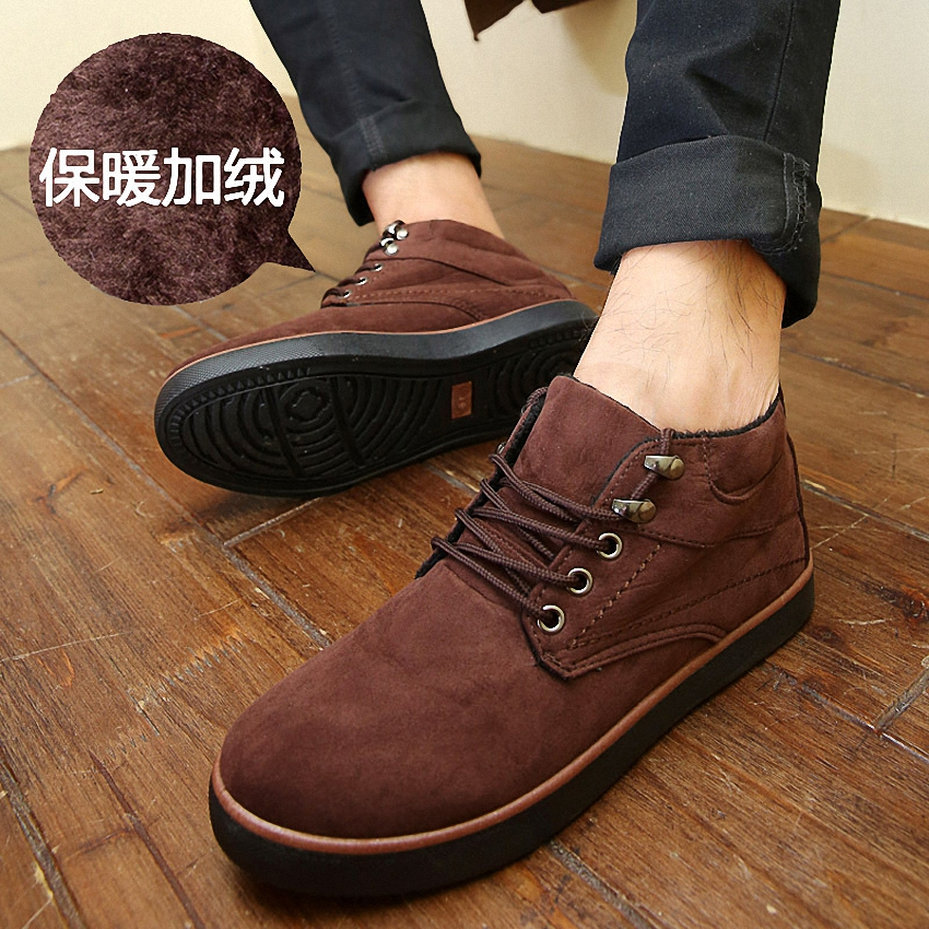 Van shoes Anti folds Men casual shoes Wearable Chaussure homme luxe Cashmere Van shoes